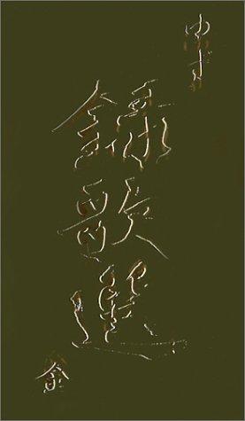 ゆずのシングル「からっぽ」岩沢厚治の楽曲が 録歌選に!歌詞を検索してみた♪の画像