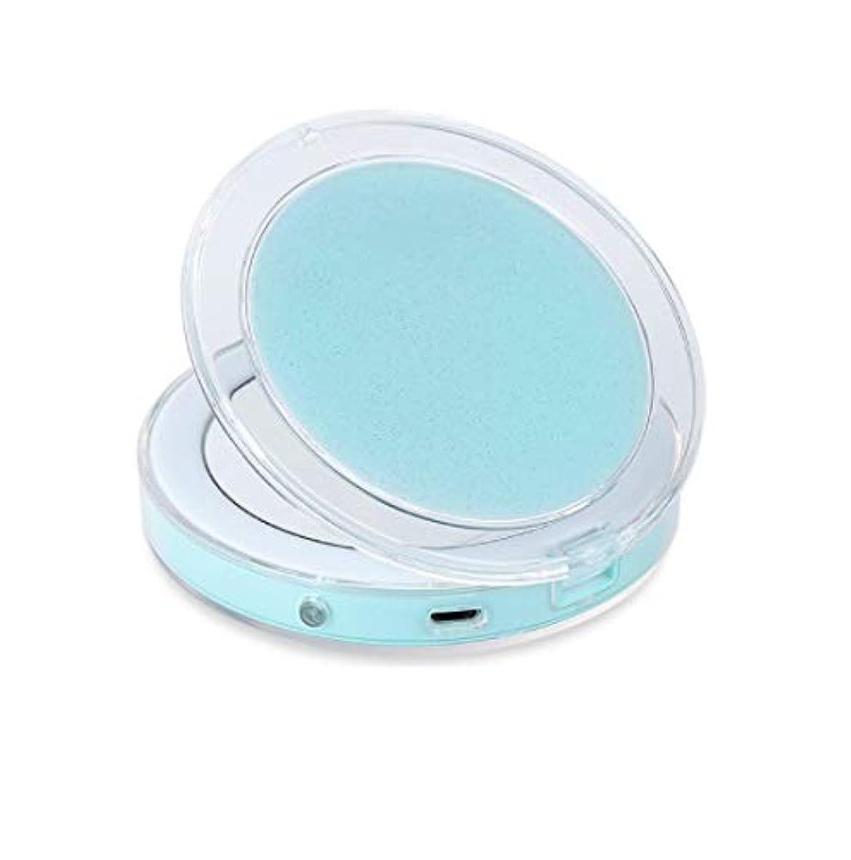 汗連続的ボールミニポータブルled化粧鏡折りたたみ光化粧鏡3回小さな夜の光ミラー (Color : グリーン)