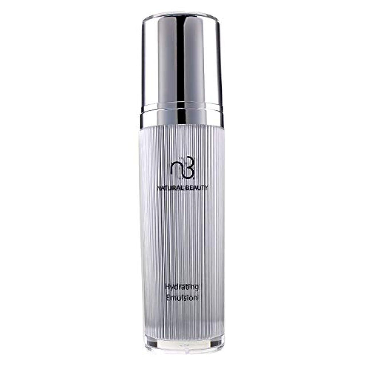 かび臭い株式漂流Natural Beauty Hydrating Emulsion 120ml/4oz並行輸入品