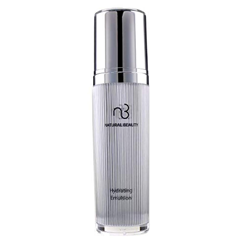 大邸宅暗唱する責任Natural Beauty Hydrating Emulsion 120ml/4oz並行輸入品