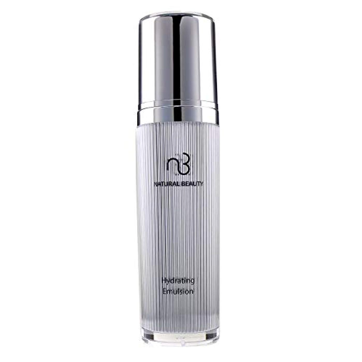 配当脈拍小道Natural Beauty Hydrating Emulsion 120ml/4oz並行輸入品
