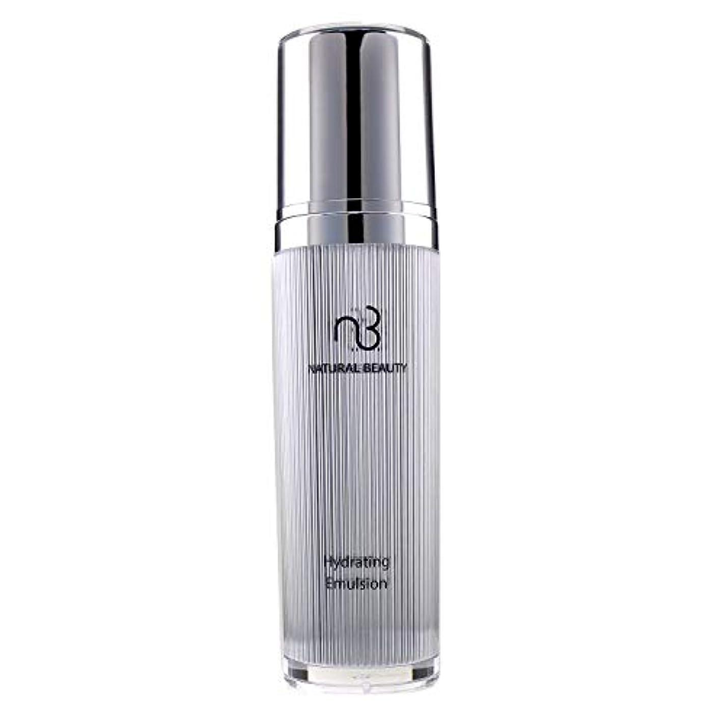 惨めな高潔なケニアNatural Beauty Hydrating Emulsion 120ml/4oz並行輸入品