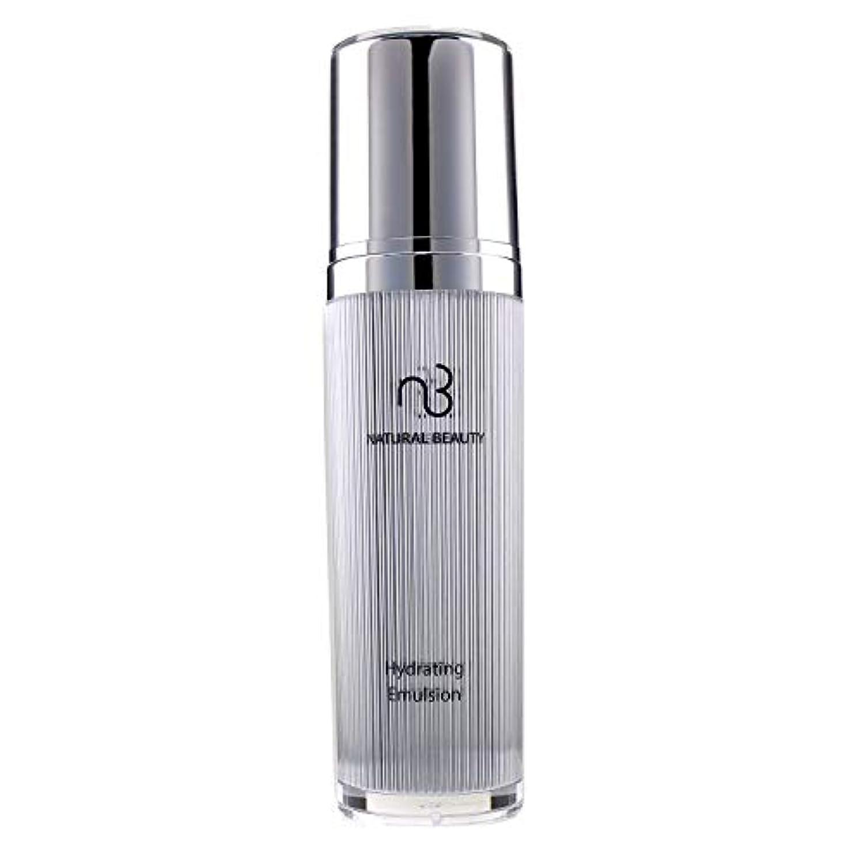 騙すいっぱい大声でNatural Beauty Hydrating Emulsion 120ml/4oz並行輸入品