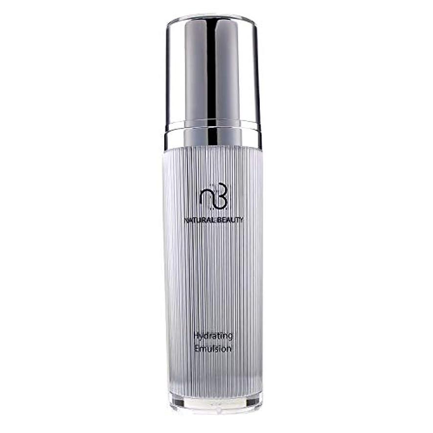 裁判官慣れる湾Natural Beauty Hydrating Emulsion 120ml/4oz並行輸入品