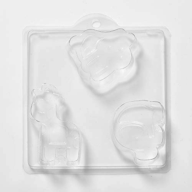 3 Cavity Elephant, Giraffe & Rabbit Soap/Bath Bomb Mould Mold N27 x 5