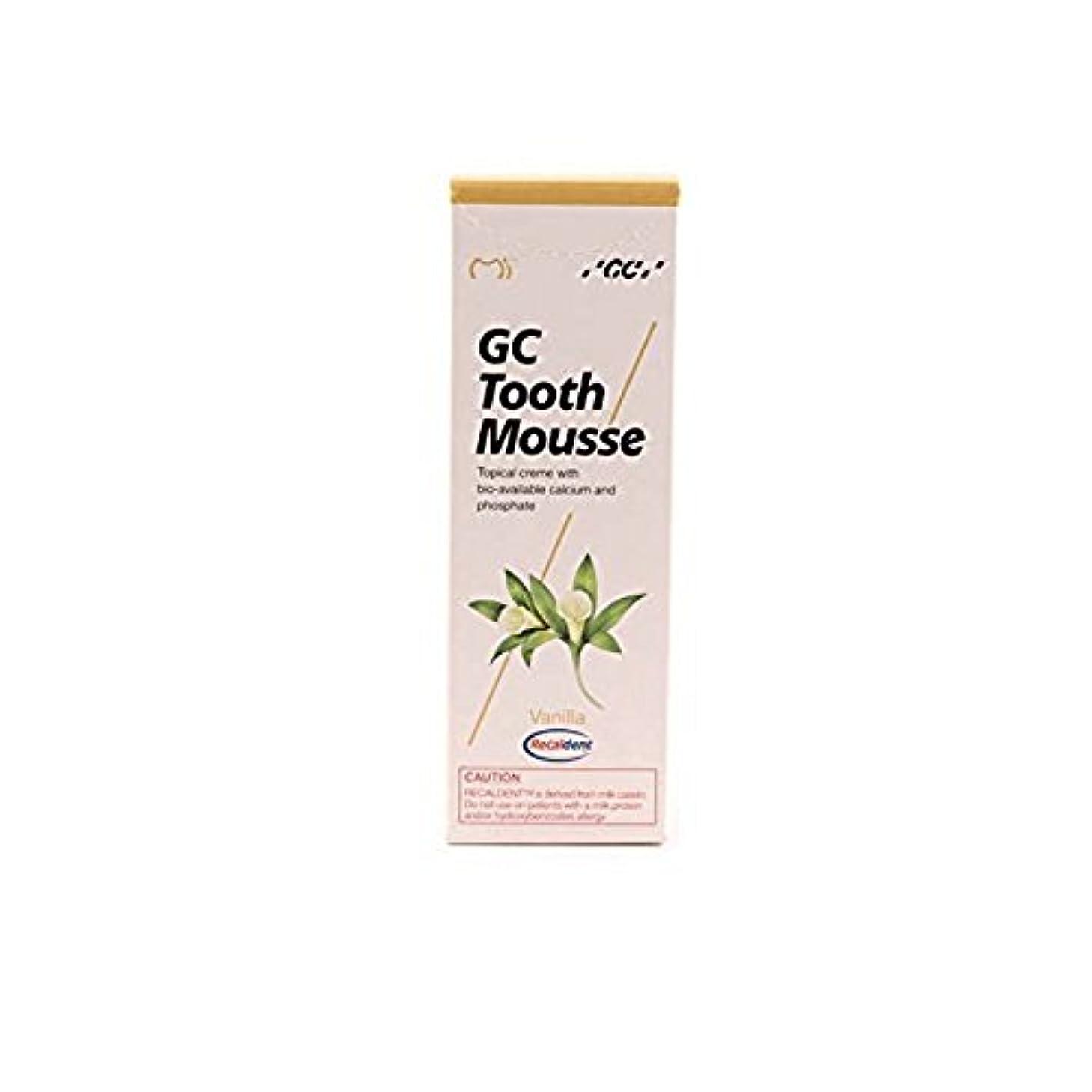 再集計電子できないGc の歯のムース練り歯磨き粉の盛り合わせの味40g (バニラ (Vanilla))