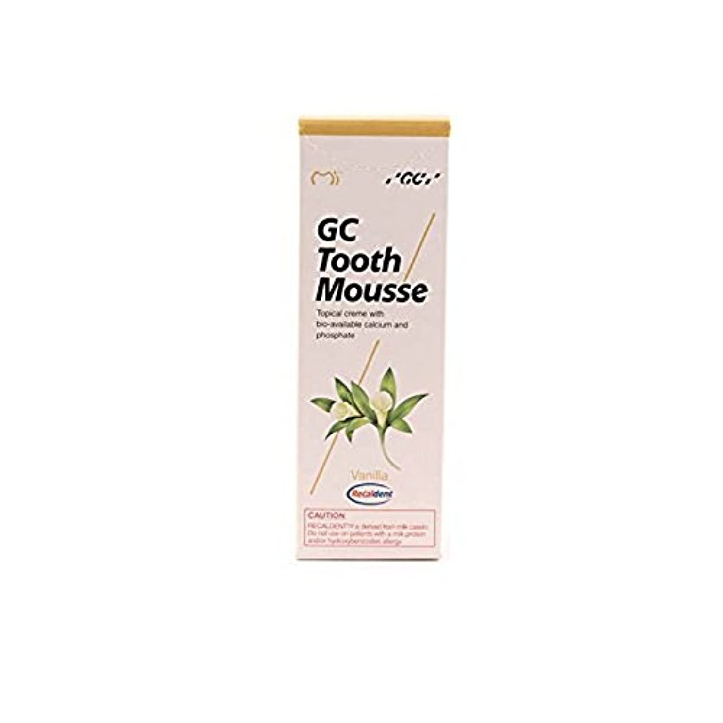 傷つきやすいドラマアクセスできないGc の歯のムース練り歯磨き粉の盛り合わせの味40g (バニラ (Vanilla))