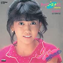 チャイニーズ・キッス(Chinese Kiss) (MEG-CD)