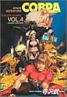 COBRA VOL.4―Space adventure Handy edi (ジャンプコミックスデラックス)
