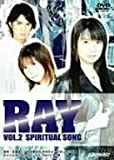 DRAMAGIX SEIYU ENERGY RAY-レイ- Vol.2 -SPIRITUAL SONG- [DVD]