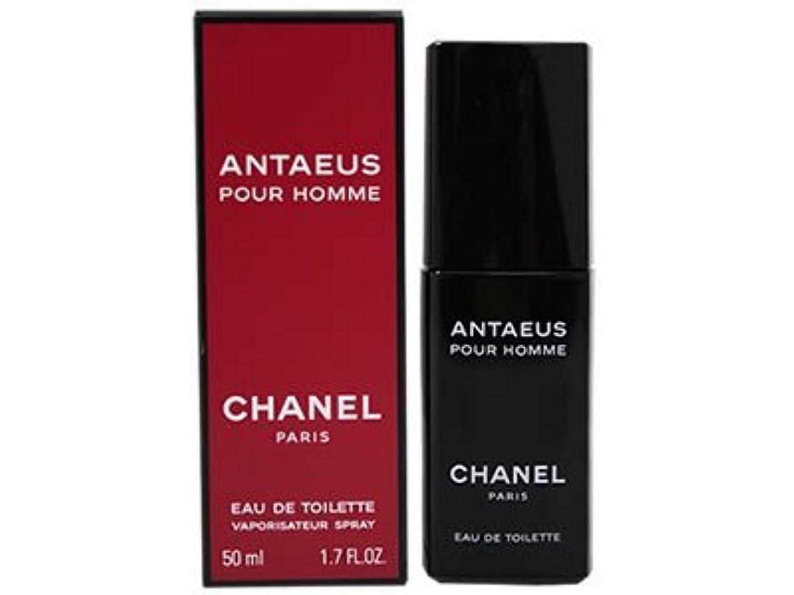請求可能変更可能減らすアンティウス CHANEL シャネル 香水 オードトワレ EDT 50ml CHANTEDT50 (並行輸入品)