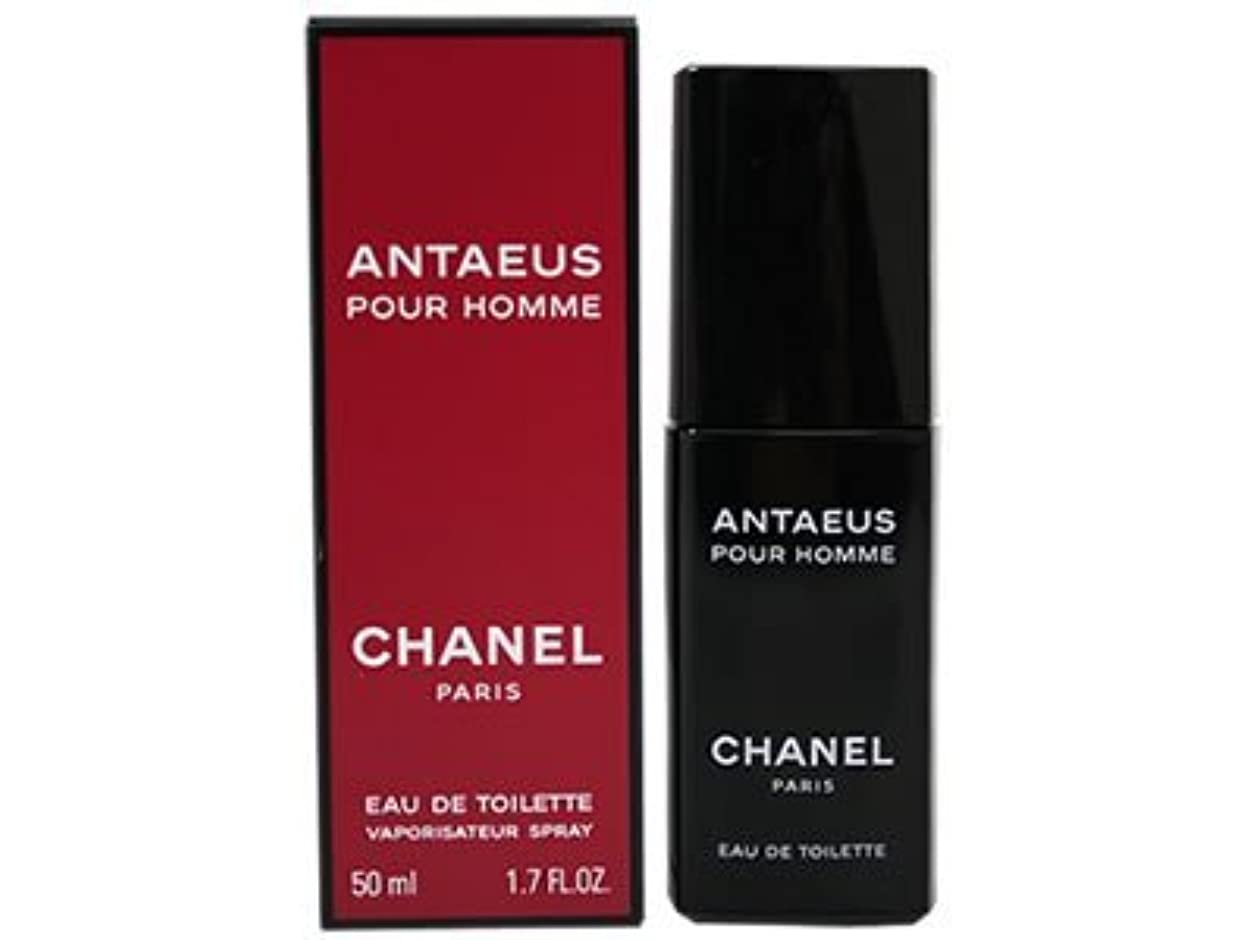 どきどき出席実行アンティウス CHANEL シャネル 香水 オードトワレ EDT 50ml CHANTEDT50 (並行輸入品)