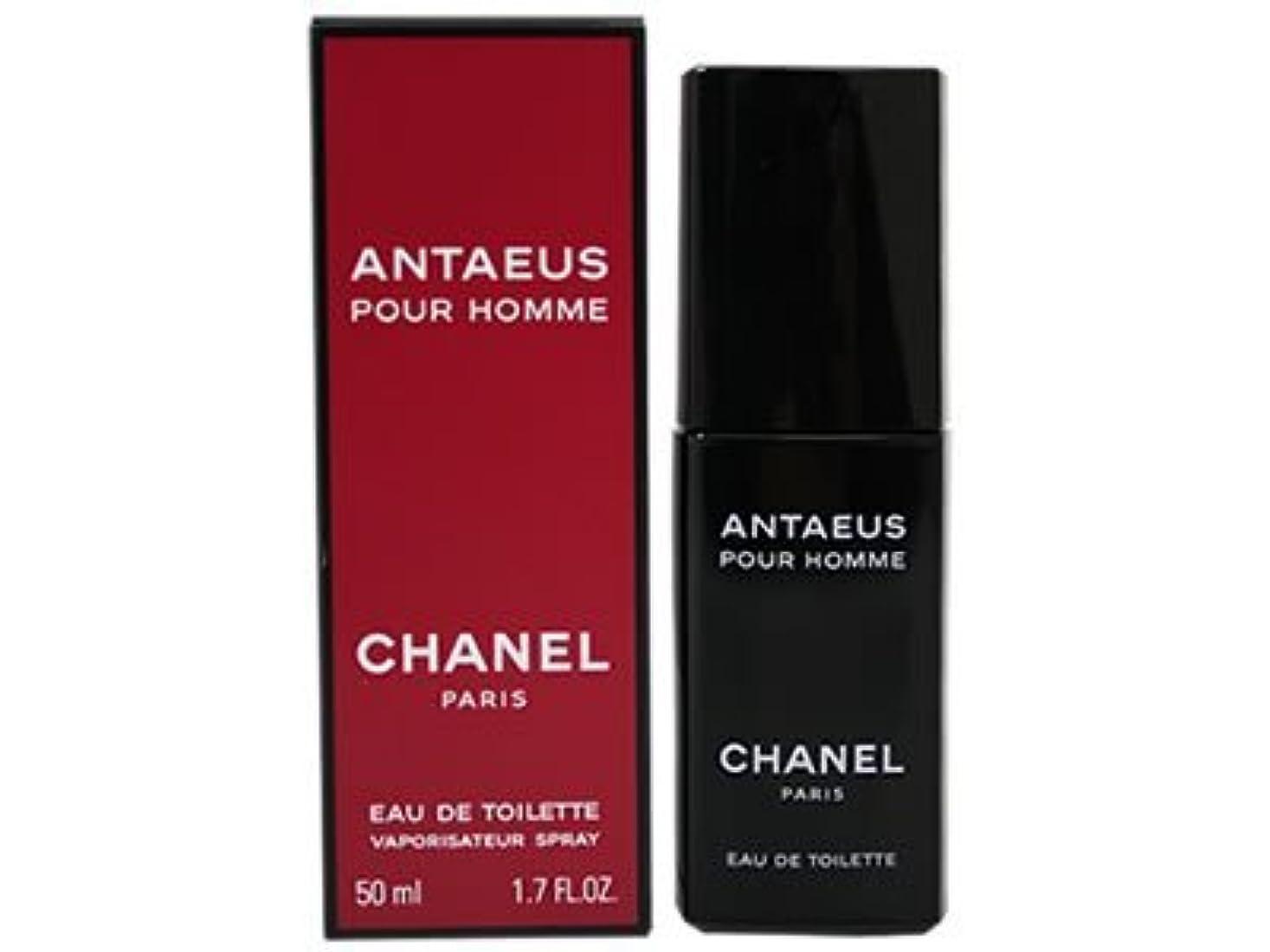 修復是正大気アンティウス CHANEL シャネル 香水 オードトワレ EDT 50ml CHANTEDT50 (並行輸入品)