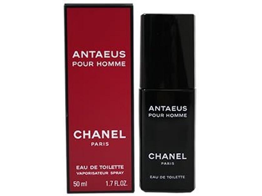 バイアス不利益首尾一貫したアンティウス CHANEL シャネル 香水 オードトワレ EDT 50ml CHANTEDT50 (並行輸入品)