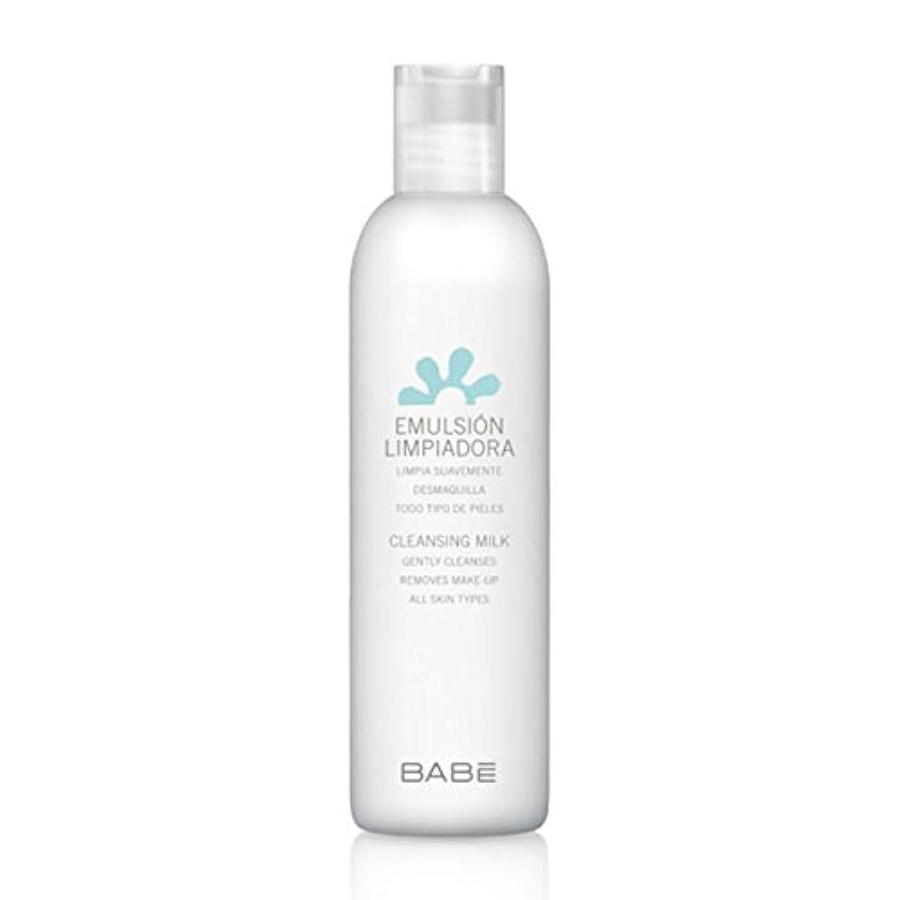 うるさいやむを得ない克服するBabe Cleansing Emulsion 250ml [並行輸入品]