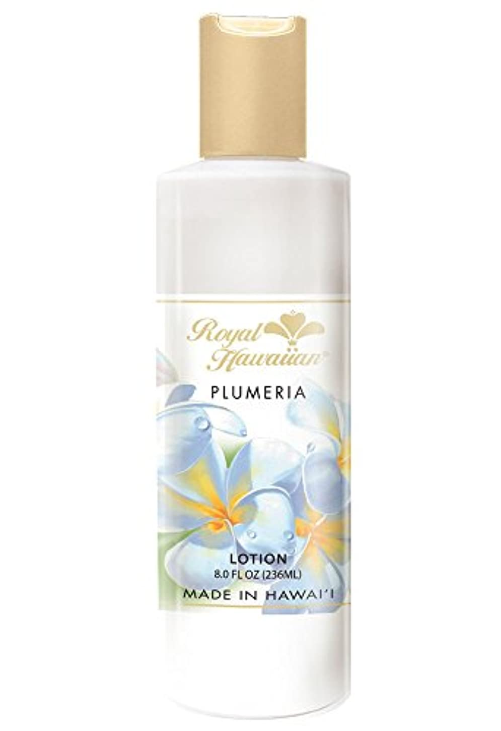 凶暴な本質的ではないラメRoyal Hawaiian Plumeria Body Lotion - 8.0 fl. oz. by TikiMaster