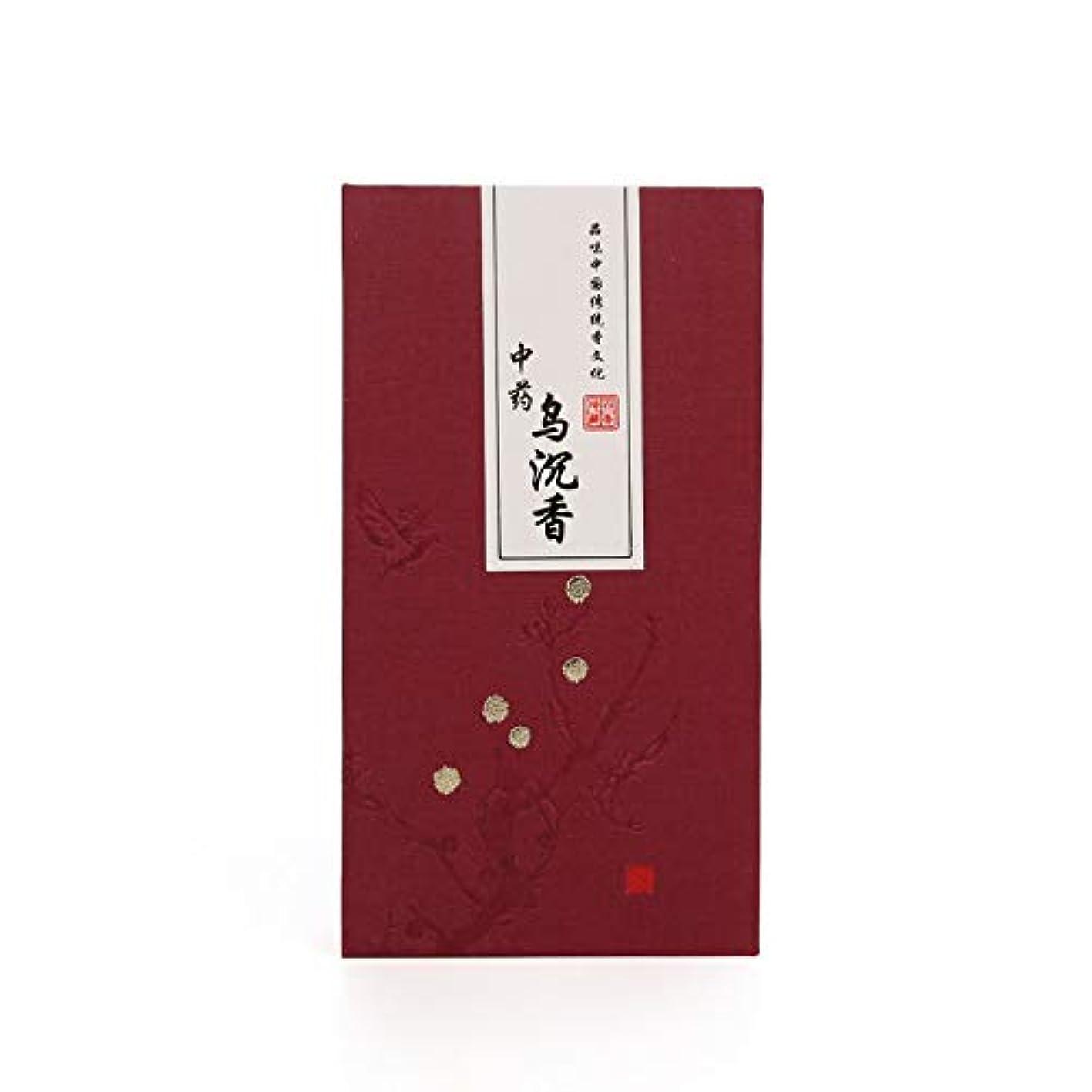 職業主張する屋内でDiatems - 絶妙な箱入りの天然白檀の香りのお香、香りの木、辺材、ヒノキ、2時間、長期的な仏香、アロマテラピー[鳥サンダルウッド]
