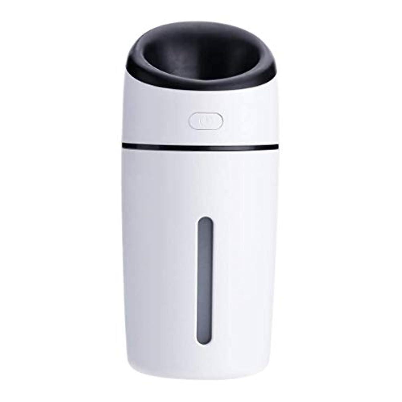イースター費用湿度加湿器、超音波洗浄空気清浄機、7色LEDライト、無水自動アロマテラピーマシン、ホームオフィスの寝室の車 (Color : 黒)