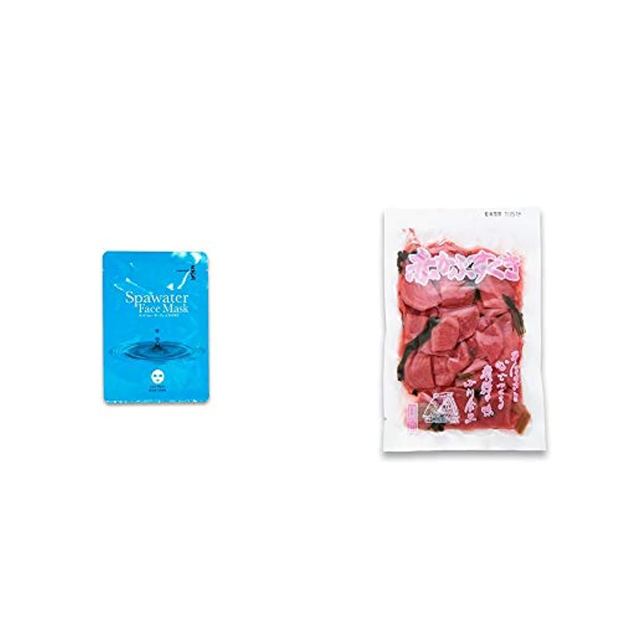 理容室従順鉄道駅[2点セット] ひのき炭黒泉 スパウォーターフェイスマスク(18ml×3枚入)・赤かぶすぐき(160g)