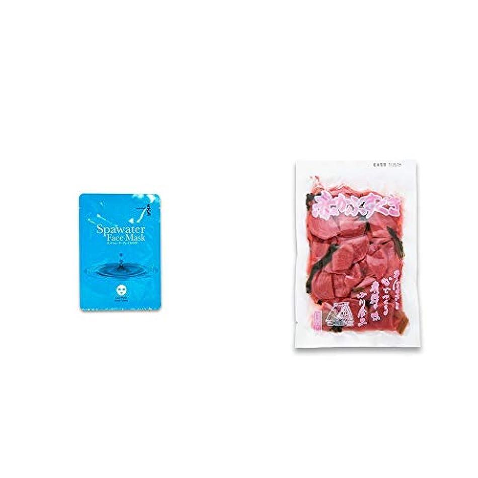 醸造所メアリアンジョーンズ留まる[2点セット] ひのき炭黒泉 スパウォーターフェイスマスク(18ml×3枚入)?赤かぶすぐき(160g)