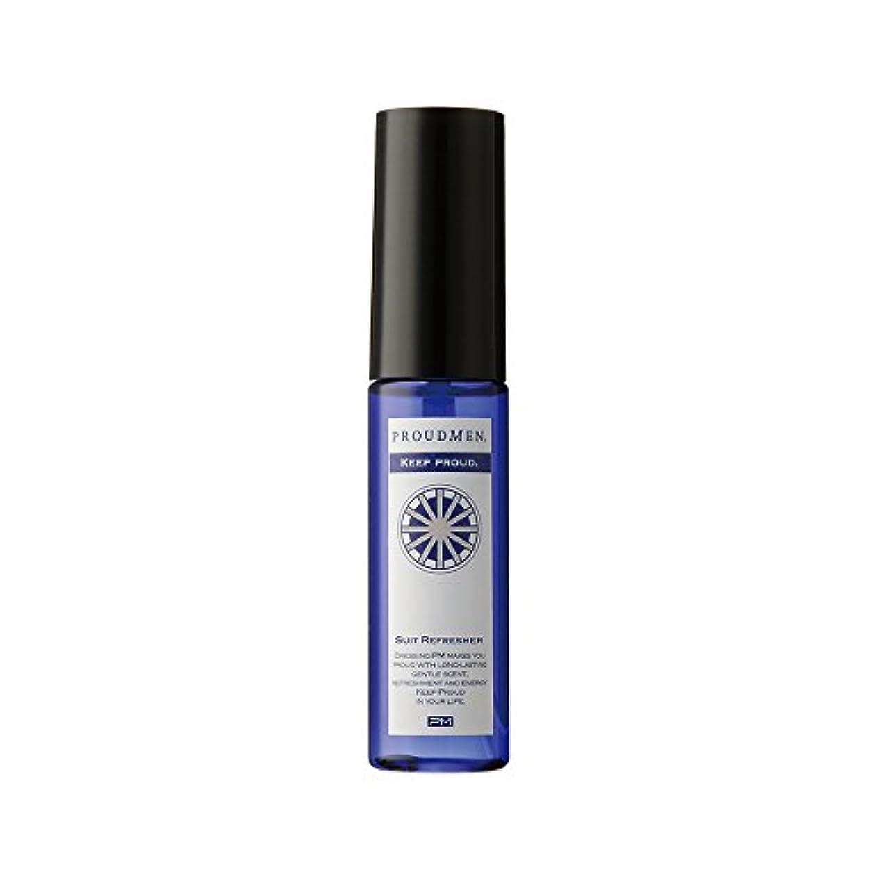 デッドロック呼吸細いプラウドメン スーツリフレッシャー ミニ 携帯用 15ml (グルーミング?シトラスの香り) ファブリックスプレー