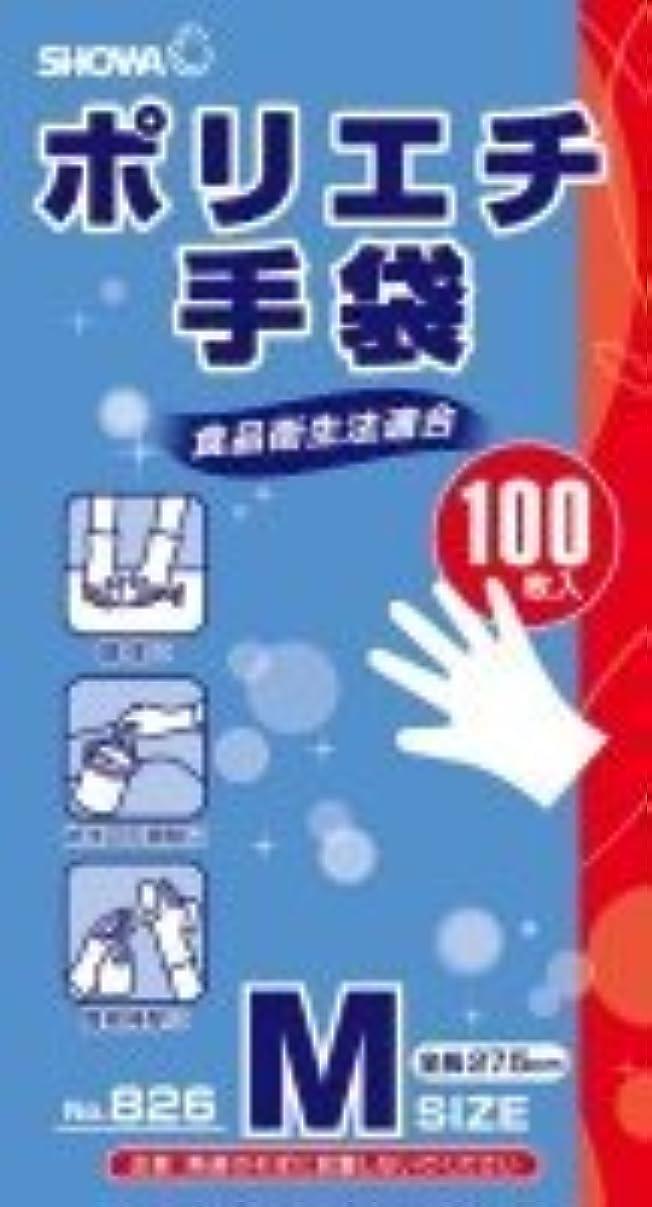 決定する直面する惨めな826ポリエチ手袋100枚 Mサイズ × 5個セット