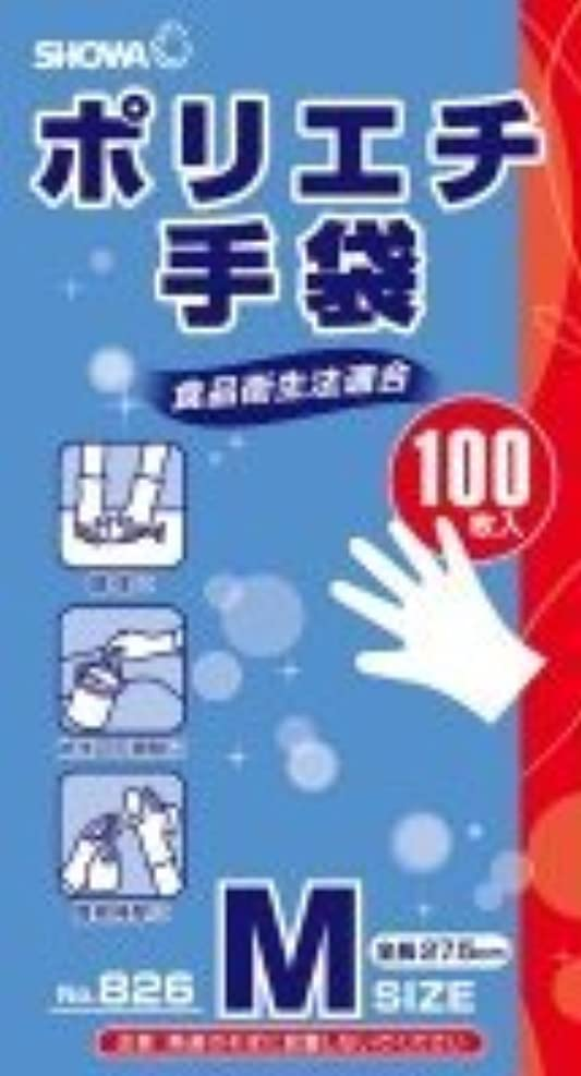 落ち込んでいる痛みファイバ826ポリエチ手袋100枚 Mサイズ × 10個セット