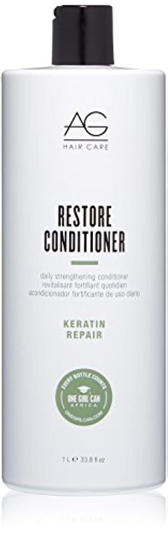 ストッキング雇用者偽造AG Hair ケラチン修理は毎日の強化コンディショナーを復元します。 33.8 fl。オンス