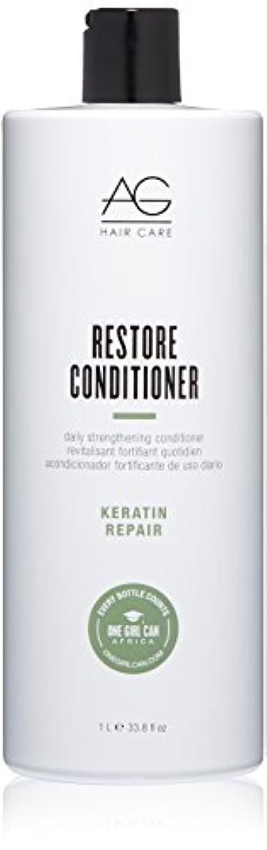 略奪ゲージ視線AG Hair ケラチン修理は毎日の強化コンディショナーを復元します。 33.8 fl。オンス