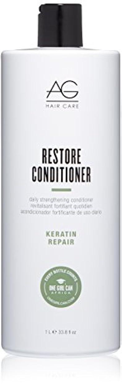 資料予想する怒ってAG Hair ケラチン修理は毎日の強化コンディショナーを復元します。 33.8 fl。オンス