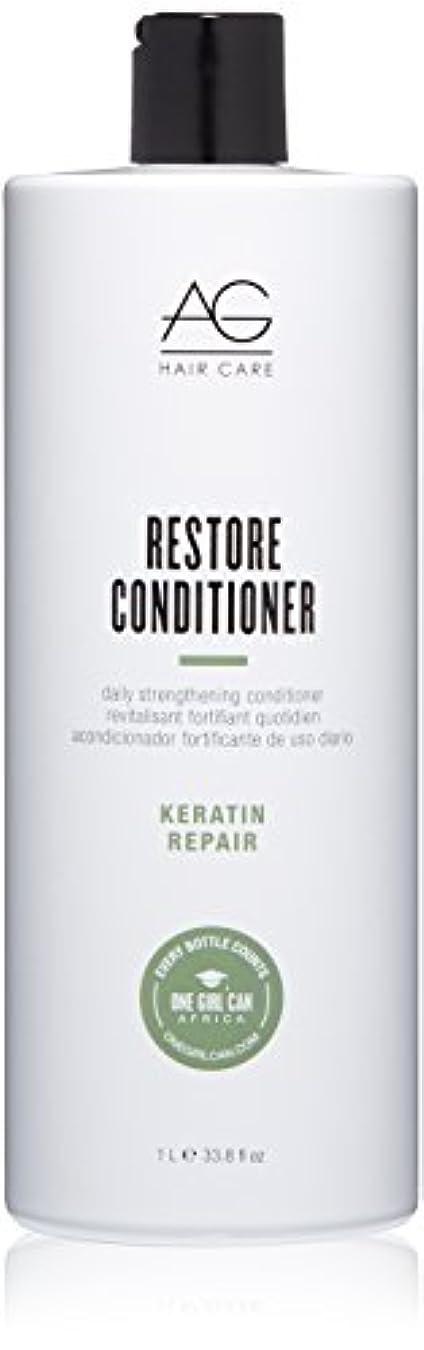丘迷惑魔術AG Hair ケラチン修理は毎日の強化コンディショナーを復元します。 33.8 fl。オンス