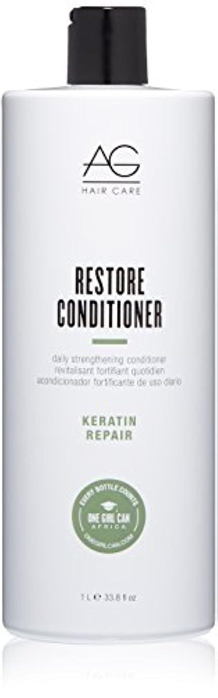 故意の主婦縁石AG Hair ケラチン修理は毎日の強化コンディショナーを復元します。 33.8 fl。オンス