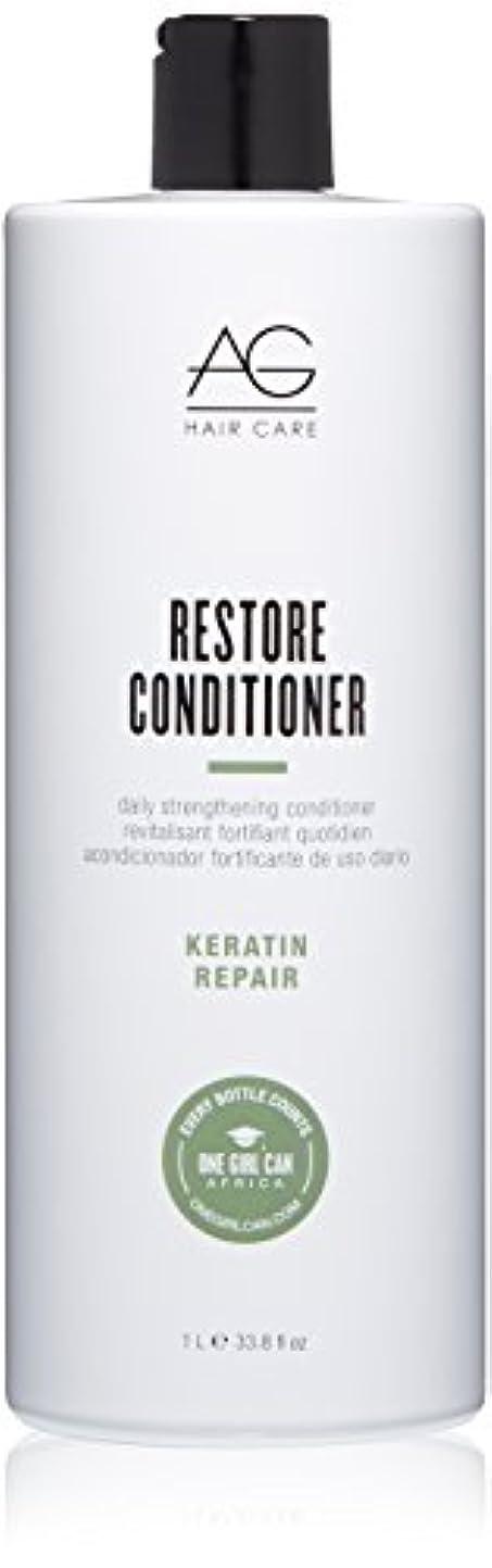 おしゃれじゃない追記核AG Hair ケラチン修理は毎日の強化コンディショナーを復元します。 33.8 fl。オンス