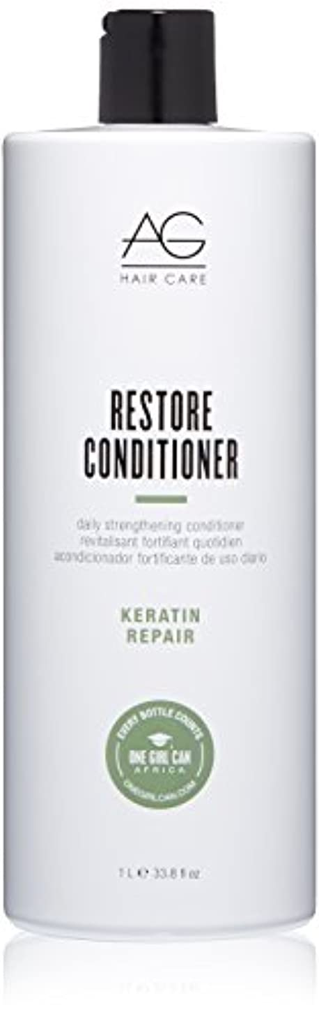 道路バスケットボール管理するAG Hair ケラチン修理は毎日の強化コンディショナーを復元します。 33.8 fl。オンス