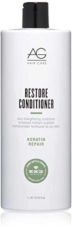 船外吸収ビンAG Hair ケラチン修理は毎日の強化コンディショナーを復元します。 33.8 fl。オンス
