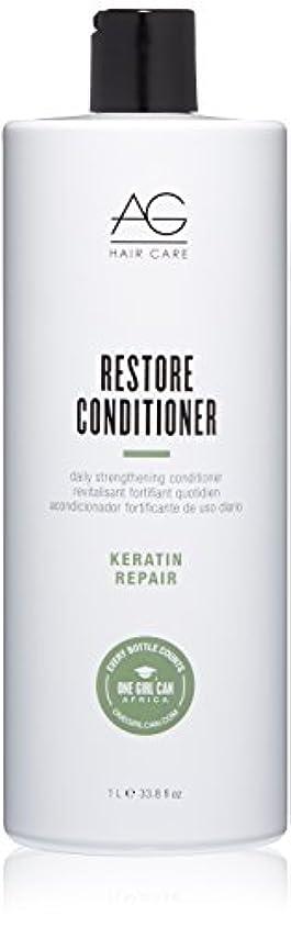 でもポケット利点AG Hair ケラチン修理は毎日の強化コンディショナーを復元します。 33.8 fl。オンス