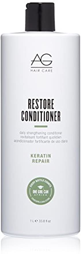 小売無法者説教するAG Hair ケラチン修理は毎日の強化コンディショナーを復元します。 33.8 fl。オンス