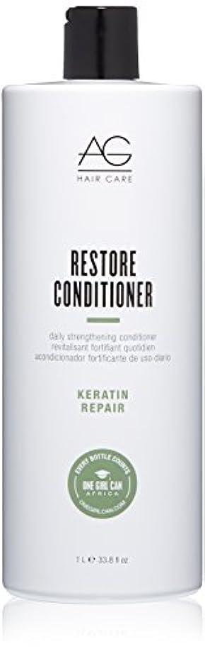 リベラル不健全葉っぱAG Hair ケラチン修理は毎日の強化コンディショナーを復元します。 33.8 fl。オンス