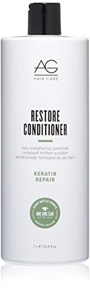 家禽検体合わせてAG Hair ケラチン修理は毎日の強化コンディショナーを復元します。 33.8 fl。オンス