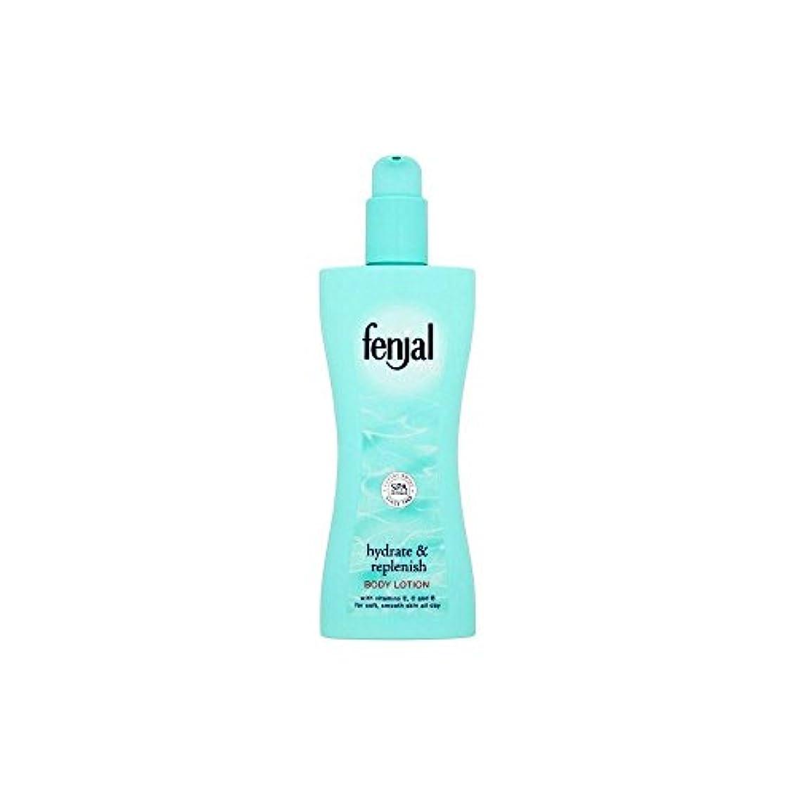 評議会シャット最愛のFenjal Luxury Hydrating Body Lotion (200ml) Fenjal高級保湿ボディローション( 200ミリリットル) [並行輸入品]
