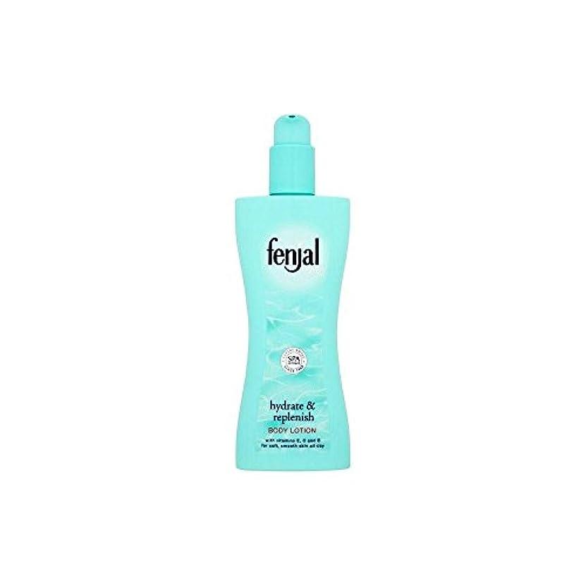 組オプショナルシェアFenjal Luxury Hydrating Body Lotion (200ml) Fenjal高級保湿ボディローション( 200ミリリットル) [並行輸入品]