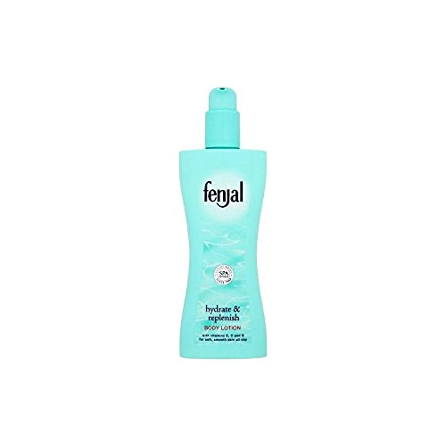 なぞらえる夜間哲学者Fenjal Luxury Hydrating Body Lotion (200ml) Fenjal高級保湿ボディローション( 200ミリリットル) [並行輸入品]