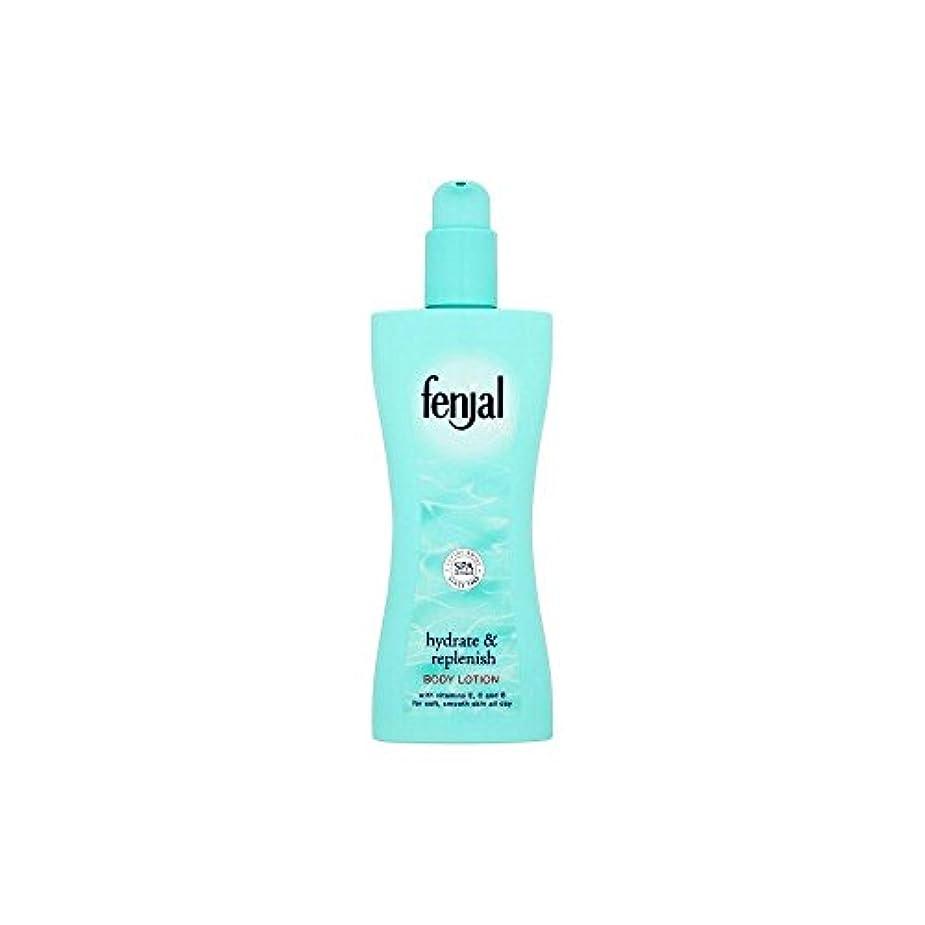 野ウサギセグメントが欲しいFenjal Luxury Hydrating Body Lotion (200ml) Fenjal高級保湿ボディローション( 200ミリリットル) [並行輸入品]