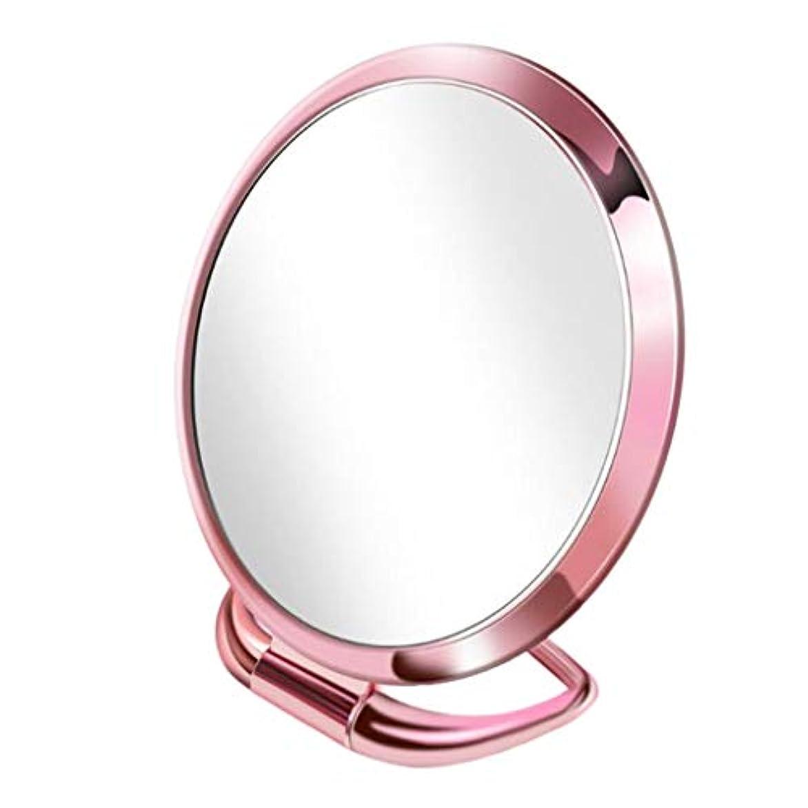 製造うねる報いる化粧鏡 化粧ミラー 卓上ミラー 折りたたみ 携帯用 旅行 自宅 オフィス 3倍拡大 両面鏡 全9種類 - ピンクオーバル