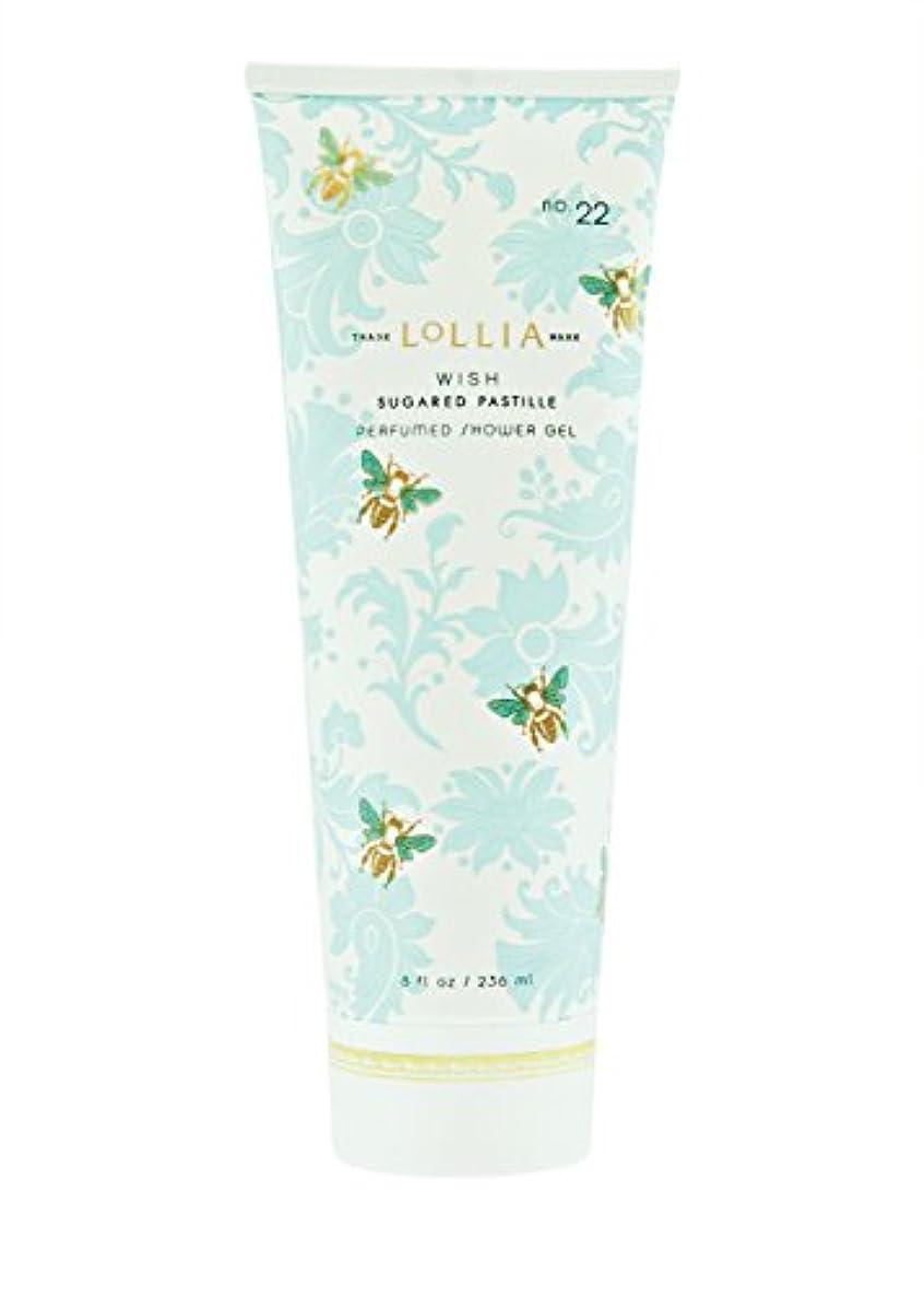 ロリア(LoLLIA) パフュームドシャワージェル Wish 236ml(全身用洗浄料 ボディーソープ ジャスミン、イランイラン、アンバー、ベルガモットの香り)