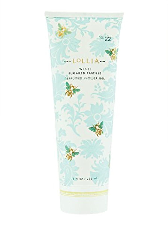 バレル勇気露出度の高いロリア(LoLLIA) パフュームドシャワージェル Wish 236ml(全身用洗浄料 ボディーソープ ジャスミン、イランイラン、アンバー、ベルガモットの香り)