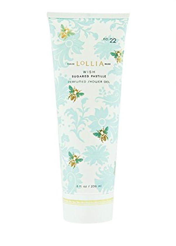 血統トラフブルロリア(LoLLIA) パフュームドシャワージェル Wish 236ml(全身用洗浄料 ボディーソープ ジャスミン、イランイラン、アンバー、ベルガモットの香り)
