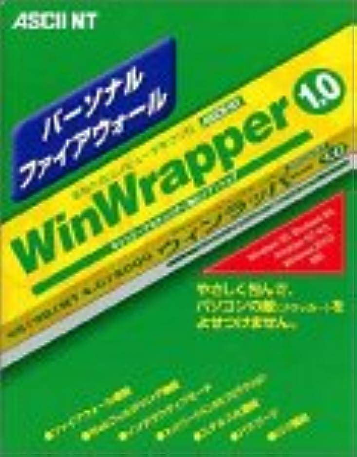 アーネストシャクルトン供給お父さんWinWrapper 1.0.3 25ホスト版