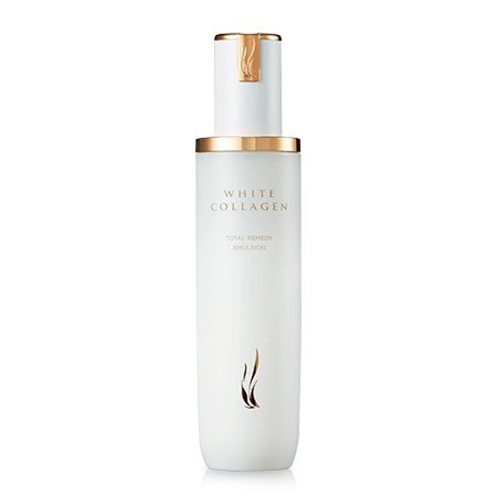 修正エンジニアムスタチオ[New] A.H.C (AHC) White Collagen Total Remedy Emulsion 130ml/A.H.C ホワイト コラーゲン トータル レミディ エマルジョン 130ml [並行輸入品]