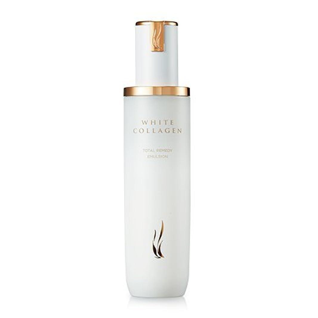 電気口頭しょっぱい[New] A.H.C (AHC) White Collagen Total Remedy Emulsion 130ml/A.H.C ホワイト コラーゲン トータル レミディ エマルジョン 130ml [並行輸入品]